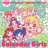 Best Album Calendar Girls