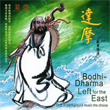 BodhiDharma Left for the East